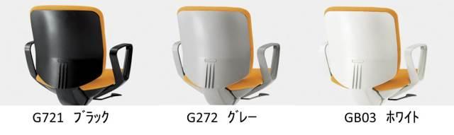 CG−Rシェルカラー