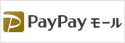 ネットショップ paypayロゴ